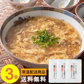 ふかひれスープ 石渡商店 ふかひれスープ 濃縮タイプ3袋入敬老の日