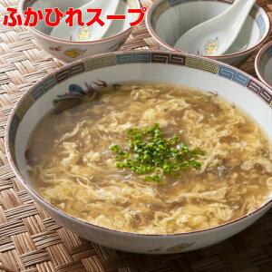 石渡商店 ふかひれスープ 濃縮スープ6袋入ギフト【thxgd_18】