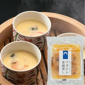 石渡商店 フカヒレ茶碗蒸し4食入 【冷凍】