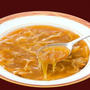 ふかひれの胸鰭スープ1個  【送料無料】ふかひれスープ