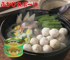 石渡商店 ふかひれボール1缶 【thxgd_18】