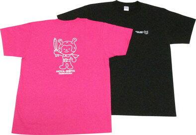 【ご当地】気仙沼 海の子ホヤぼーや ラインTシャツ【ゆるきゃら】コーラルピンクとブラック2種類