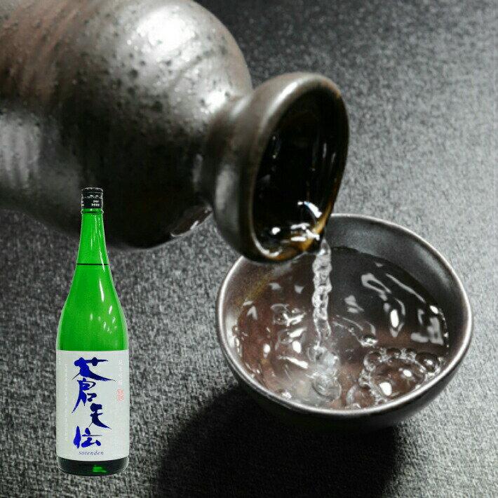 父の日ギフト【気仙沼 酒】蒼天伝 特別純米酒 1800ml 【ギフト・名入れ】【日本酒 地酒】【気仙沼 男山】【日本酒】