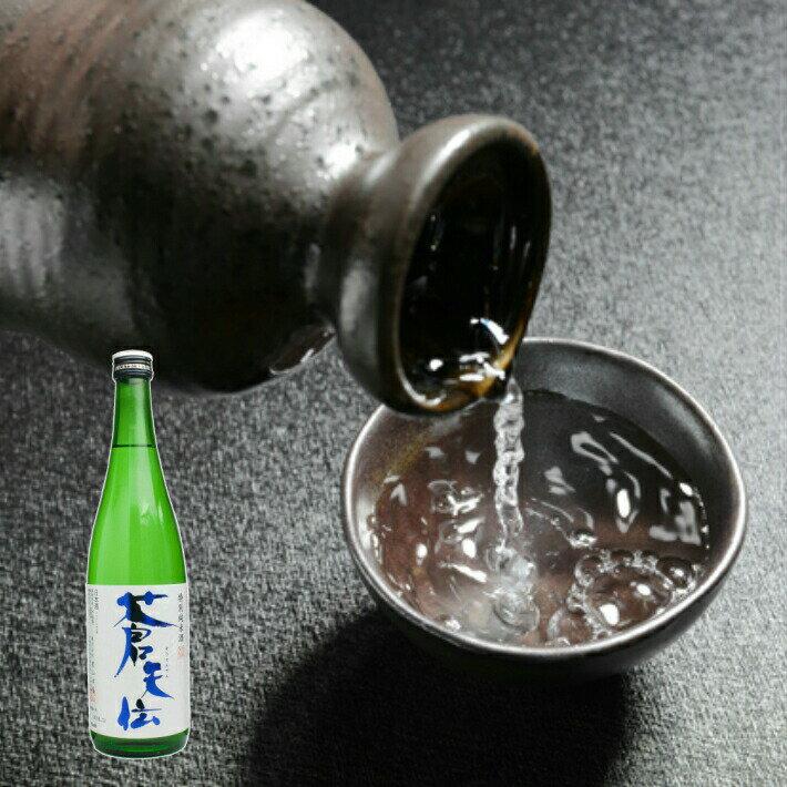父の日ギフト【気仙沼 酒】蒼天伝 特別純米酒 720ml 【ギフト・名入れ】【日本酒 地酒】【気仙沼 男山】【父の日】