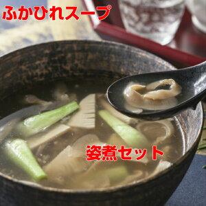 石渡商店 ふかひれ姿煮とふかひれスープ 濃縮スープの缶詰ギフトセット【thxgd_18】
