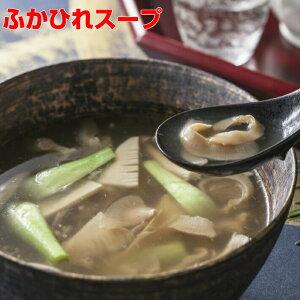 石渡商店 ふかひれスープ 濃縮スープ6缶セット【thxgd_18】