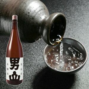 男山 男山本醸造 1800ml【気仙沼 地酒】【名入れ】【日本酒】【気仙沼 男山本店】