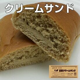 パン工房 気仙沼クリームサンド黒糖 昔懐かしいコッペパン柔らかくて美味しい地元で人気のパン【人気の菓子パン】 クリームサンド 黒糖