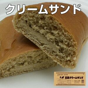 菓子パン  パン工房 気仙沼クリームサンド黒糖 昔懐かしいコッペパン柔らかくて美味しい地元で人気のパン【人気の菓子パン】 クリームサンド 黒糖