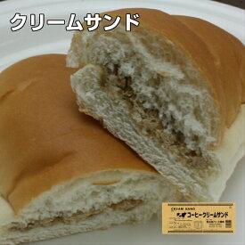 パン工房 気仙沼クリームサンドコーヒー 昔懐かしいコッペパン柔らかくて美味しい地元で人気のパン【人気の菓子パン】        クリームサンド