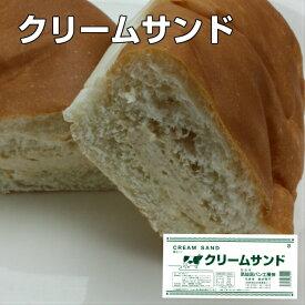 パン工房 気仙沼ピーナッツクリームサンド昔懐かしいコッペパン柔らかくて美味しい地元で人気のパン【売れ筋】【人気の菓子パン】    クリームサンド