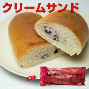 パン工房 気仙沼クリームサンドあん 昔懐かしいコッペパン柔らかくて美味しい地元で人気のパン【人気の菓子パン】