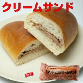 パン工房 気仙沼クリームサンドチョコ 昔懐かしいコッペパン柔らかくて美味しい地元で人気のパン【人気の菓子パン】クリームサンドチョコ