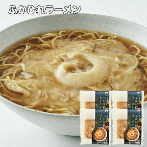 石渡商店 ふかひれラーメン「醤油」4食セット【気仙沼】【ふかひれ】ふかひれラーメン
