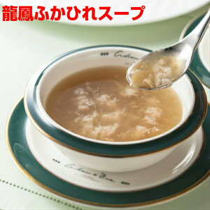 石渡商店 ふかひれスープ  龍鳳スープ6缶ギフトセット【thxgd_18】