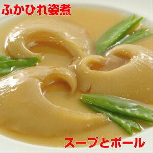 ふかひれ姿煮とふかひれスープとふかひれボールの缶詰ギフトセット【thxgd_18】
