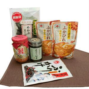 石渡商店 《ギフト》気仙沼復興支援ギフト 06 気仙沼の会社の商品を詰め合わせいたしました。