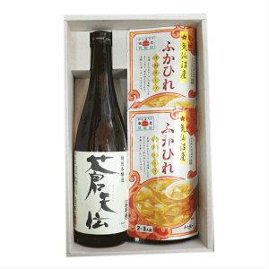 石渡商店 《ギフト》気仙沼復興支援ギフト 46 気仙沼の会社の商品を詰め合わせいたしました。【ギフト】   日本酒セット