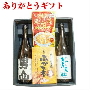 石渡商店 【気仙沼】《ギフト》ありがとうふるさと気仙沼ギフトセットお酒とふかひれをセットにしました。日本酒セット