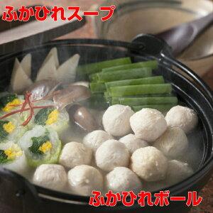 石渡商店 ふかひれボールとふかひれスープの缶詰ギフトセット【thxgd_18】