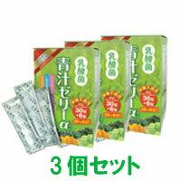 乳酸菌青汁ゼリーα 540g(15g×36包) 3個セット プラセンタエキス コラーゲン LGAアミノ酸 超ポイントバック祭