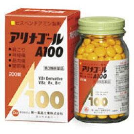【第3類医薬品】アリナゴールA100(200錠) ビタミン剤 神経痛 筋肉痛 便秘 置き薬 配置薬 常備薬 富山 退一薬品 キャッシュレス 5%消費者還元