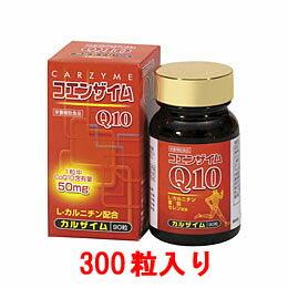 カルザイム(300粒)コエンザイムQ10 L-カルニチン セレン 亜鉛 健康食品 サプリメント 第一薬品