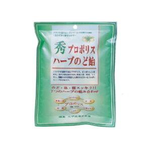 くすり屋さんのノド飴 プロポリスハーブのど飴(60g) 入柑橘エキス 高麗人参