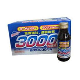 【指定医薬部外品】新スカールDローヤル(10本セット) タウリン ローヤルゼリー 1000円 栄養剤 キャッシュレス 5%消費者還元