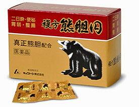 【第2類医薬品】複方熊胆円(60個) くまのい ゆうたんえん 熊胆 熊の胆 クマノイ 食欲不振 消化不良 胃もたれ 富山 キョクトウ