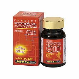 カルザイム(90粒)コエンザイムQ10 L-カルニチン セレン 亜鉛 健康食品 サプリメント 第一薬品
