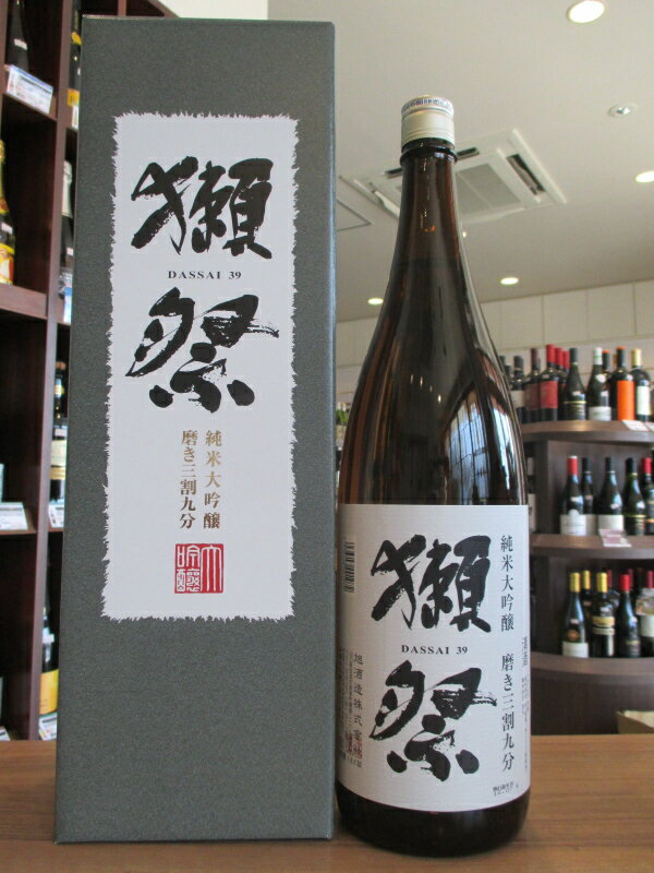 【正規特約店】獺祭 純米大吟醸 磨き三割九分 DXカートン入 1800ml