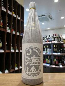 【正規特約店】八海山 吟醸酒 1800ml