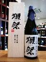【期間限定!送料無料!】 獺祭 純米大吟醸 磨き二割三分 木箱 1800ml【※一部地域送料無料対象外】