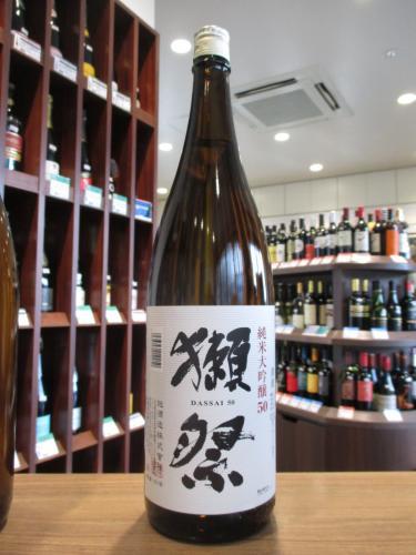 【正規特約店】獺祭 純米大吟醸 50 1800ml