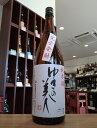 【秋田県の銘酒】ゆきの美人 純米 完全醗酵 1800ml【正規取扱店】