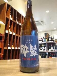 【高知県の銘酒】酔鯨 純米酒 中取り 1800ml【火入れ】