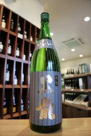 【福井県の銘酒】黒龍 吟醸 いっちょらい 1800ml【黒龍酒造】