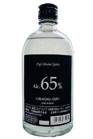 【中国醸造】High Alcohol Spirits (ハイアルコールスピリッツ) 65% 500ml【アルコール度数65%】