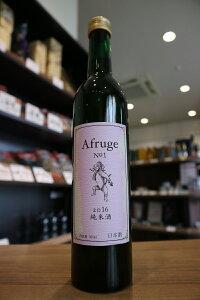 【千葉県の銘酒!】木戸泉 Afruge No.1 2016 純米酒 赤ワイン樽熟成 500ml【常温発送可能】