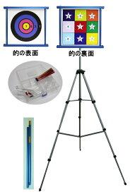 レクリエーション 吹き矢|マグネット吹矢セット(フレーム色ブルー・的表面=競技的・裏面=ビンゴ的)