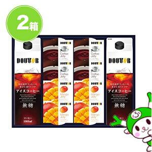 \2箱セット/ ドトールコーヒー アイスコーヒー&ゼリー詰合せ 【送料無料】 [DRJ-30]