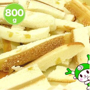 新杵堂 栗ふわふわ切り出し(約400g*2P) 栗粒を散りばめた豆乳ケーキ 送料無料