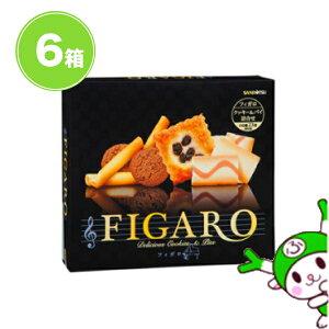 三立製菓 フィガロ 23個×6箱 送料無料
