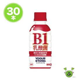 ヨーグルスタンド B1乳酸菌 190ml ペット 1ケース 30本 コカコーラ