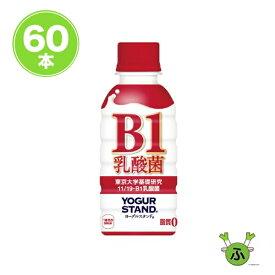 ヨーグルスタンド B1乳酸菌 190ml ペット 2ケース 60本 コカコーラ