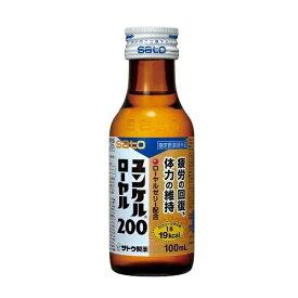 佐藤製薬 ユンケル ローヤル200×30本 送料無料
