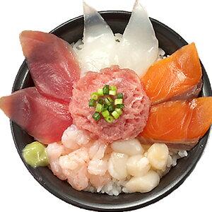 【送料無料】海の玉手箱 自宅で簡単 豪華 6種の海鮮丼 7人前 ※沖縄・離島不可