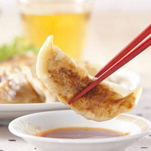 【送料無料】厳選素材にこだわった、国産肉餃子 150個 ※沖縄・離島不可