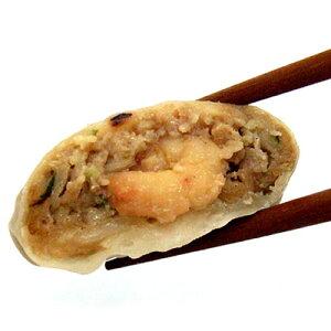 【送料無料】海鮮饅頭 40個 ※沖縄・離島不可